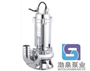 不锈钢耐高温排污泵_不锈钢热水排污泵