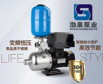 全自動家用變頻增壓泵(beng)